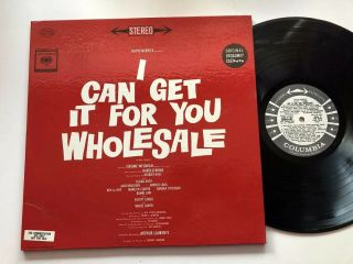 I Can Get It For You Lp Wlp Promo W/ Barbra Streisand