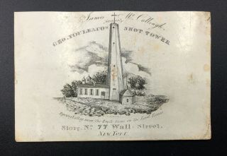 James Mccullough George Youle & Co.  Shot Tower Advertising Trade Card,  Manhattan