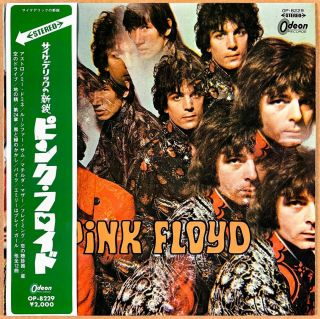 Pink Floyd The Piper At The Gates Of Dawn Japan Orig