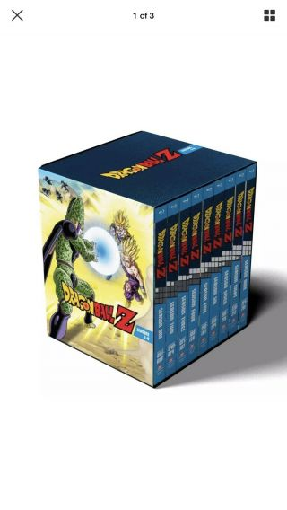 Bandai Dragon Ball Z Series 1 - 9