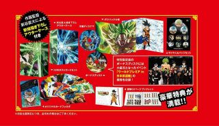 Pre - Order Dragon Ball Broly Blu - Ray Limited Edition Luxury Benefits Jp