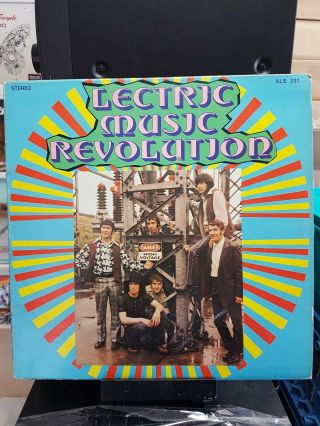 Lectric Music Revolution - Self Titled Lp - Rare 1st Press Yellow Label Als 331