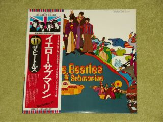 The Beatles Yellow Submarine - Rare 1976 Japan Vinyl Lp,  Obi (eas - 80559)