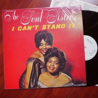 """The Soul Sisters """" I Can"""