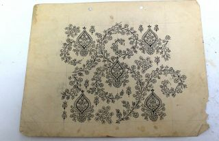 Vintage Hand Painted Paisley Designs On Old Paper Antique Handmade Paper Designs