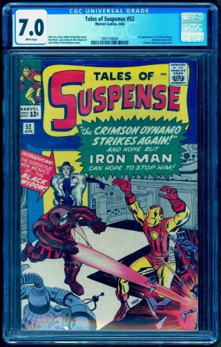 TALES OF SUSPENSE 52 CGC 7.  0 WHITE BRIGHT COLORS NO MARKS / STAMPS UNDERGRADED 3