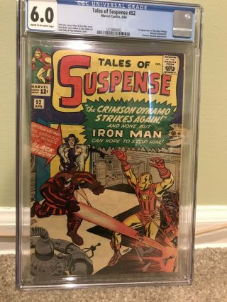 Tales Of Suspense 52 - Cgc 6.  0 - Cream - To - Off - White Pages