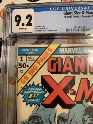 Giant Size X - Men 1 GCC 9.  2 w/ WHITE Pages HOTTEST BOOK GOING ATM 5