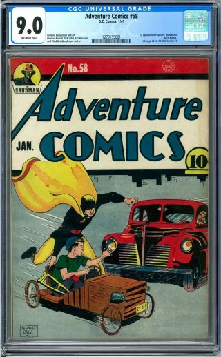 Adventure Comics 58 Cgc 9.  0 (ow) 1st Appearance Of Manhunter