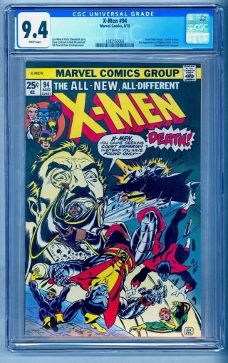 X - Men 94 Cgc 9.  4 Wp Centered No Marks Or Stamps Nicest On Ebay See Our 101