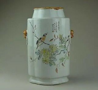 Rare Antique Chinese Porcelain Vase Qian Jiang Color Scholar Art By 喻春