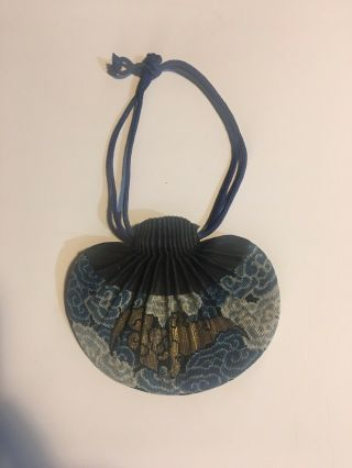 Chinese Old Scent Pouch With Metallic Thread