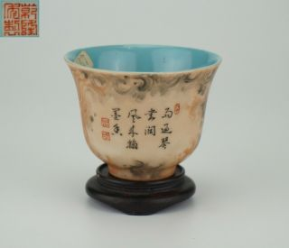 Fine Chinese Famille Rose Porcelain Tea Cup Bowl & Wooden Stand Qianlong