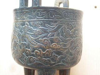 CHINESE BRONZE DING TRIPOD CENSER MING DRAGON DECORATION 4