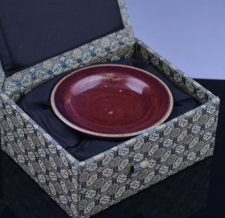 Early Chinese Junyao Red Blue Flambe Glaze Small Scholars Dish