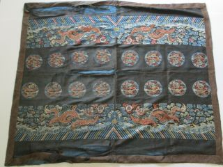 Antique Fine Old Royal Chinese Embroidery Forbidden Stitch Patch Dragon Robe Old