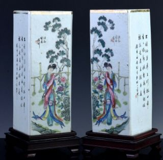 Great Pair Chinese Famille Rose Landscape Poem Vases Artists Seals W Receipts