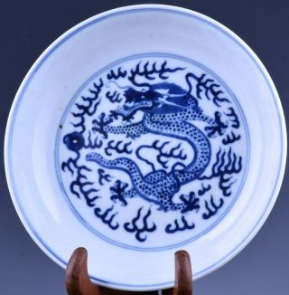 Rare C1890 Chinese Imperial Guangxu Mark & Period Blue White Dragon Dish Plate 1