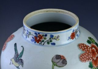PAIR 19THC CHINESE BLUE WHITE WUCAI ENAMEL BIRD LANDSCAPE MEIPING VASES 8