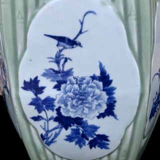 QUALITY 19THC CHINESE BLUE WHITE & LONGQUAN CELADON GLAZED GARDEN SEATS 3