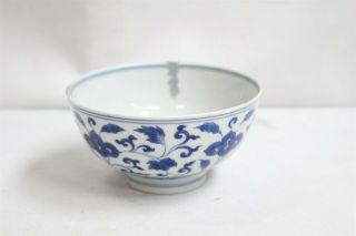 19c Chinese Blue White Flowers Inside Leaves Porcelain Teabowl Signed Kangxi
