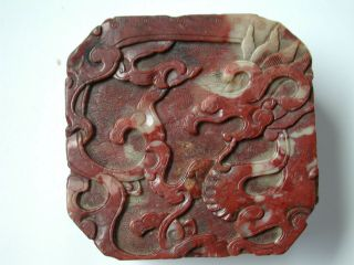 Antique Chinese Carved Soapstone Box,  Cover Scholar Seal Paste Ink Dragon Nr