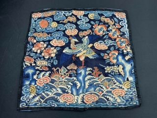 Antique 19th C.  Qing Dynasty Chinese Silk Embroidery Rank Badge Of Bird