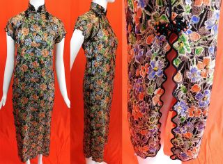 Vintage 30s Chinese Qipao Cheongsam Gold Lame Colorful Floral Print Banner Dress