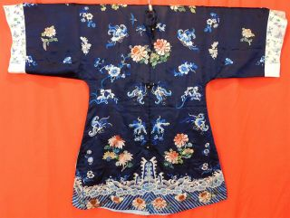 Antique Chinese Manchu Blue Silk Embroidered Butterfly Peony Formal Court Robe