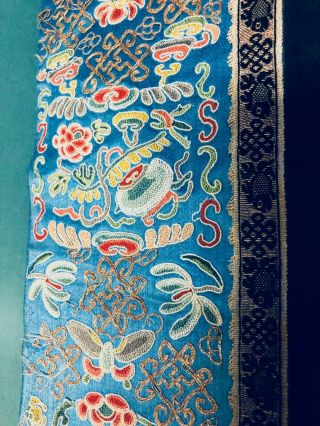 An antique embroidered red silk Chinese robe 4