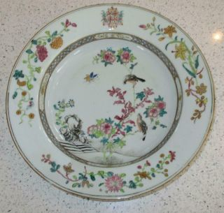 18th Century Chinese Export Porcelain Armorial Heraldic Crested Plate - Qianlong