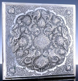 Large Antique Persian Middle Eastern Solid Silver Bird Figural Table Box