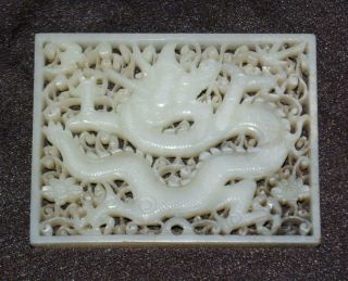 Chinese Antique White Jade Openwork Dragon Plaque Ming Dynasty