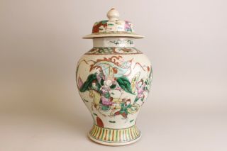 Large Antique Chinese Porcelain Warrior Vase With Cover.  19thc Horses 40cm