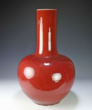 Very Large Chinese Flambe Glazed Porcelain Bottle Vase