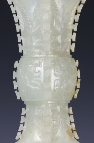 Antique Chinese Carved Nephrite Jade Gu Vase with Archaistic Design 6