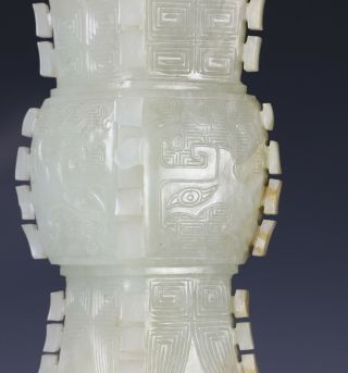 Antique Chinese Carved Nephrite Jade Gu Vase with Archaistic Design 7
