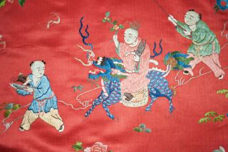 Vintage Oriental Silk Embroidery Panel Figures,  Lion - Museum Deaccession