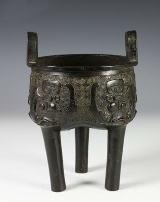 Antique Chinese Bronze Tripod Footed Censer - Ming Dynasty