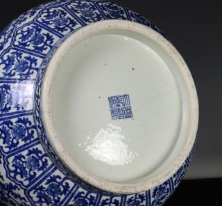 Massive Antique Chinese Blue and White Hu Form Porcelain Vase with Qianlong Mark 10