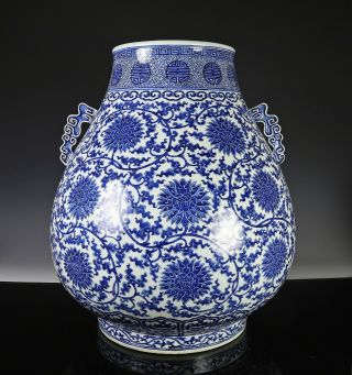 Massive Antique Chinese Blue and White Hu Form Porcelain Vase with Qianlong Mark 2