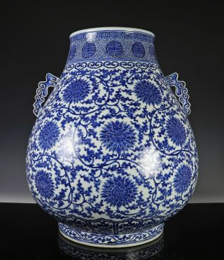 Massive Antique Chinese Blue and White Hu Form Porcelain Vase with Qianlong Mark 3