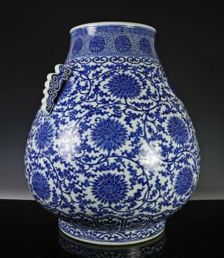 Massive Antique Chinese Blue and White Hu Form Porcelain Vase with Qianlong Mark 4
