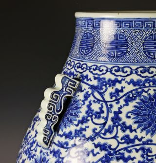 Massive Antique Chinese Blue and White Hu Form Porcelain Vase with Qianlong Mark 5