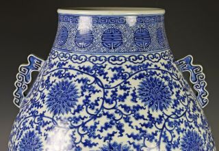 Massive Antique Chinese Blue and White Hu Form Porcelain Vase with Qianlong Mark 6