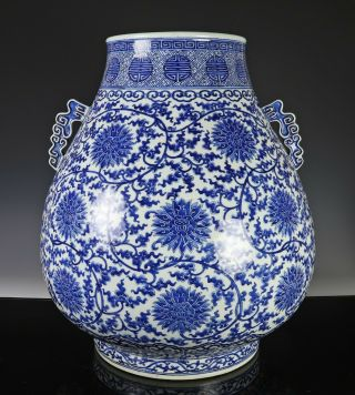 Massive Antique Chinese Blue and White Hu Form Porcelain Vase with Qianlong Mark 7
