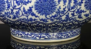 Massive Antique Chinese Blue and White Hu Form Porcelain Vase with Qianlong Mark 8