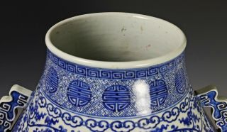 Massive Antique Chinese Blue and White Hu Form Porcelain Vase with Qianlong Mark 9