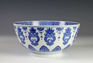 Antique Chinese Blue And White Porcelain Bowl - Kangxi Mark And Period