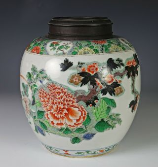 Antique Chinese Famille Verte Porcelain Jar With Figures And Writing - 18c